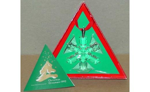 Stella di Natale 1992