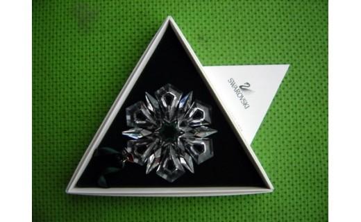 stella annuale 1999
