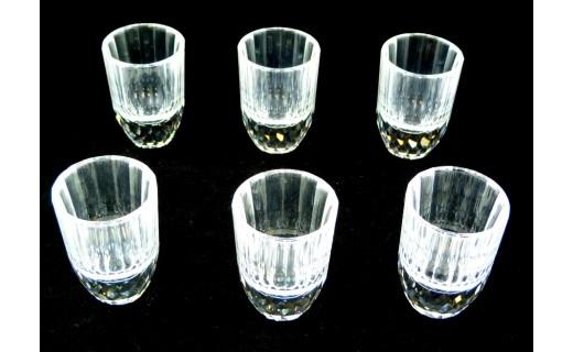 Bicchieri Acquavite ( 3 pezzi)