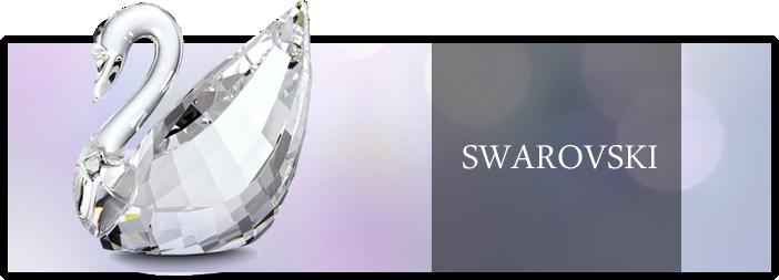 Offerte regalo cristalli swarovski oggetti e gioielli for Swarovski italia catalogo